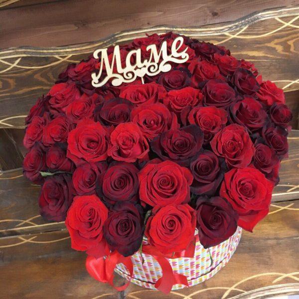 Открытка для мамы букет роз, рисунках прикольный рюкзак